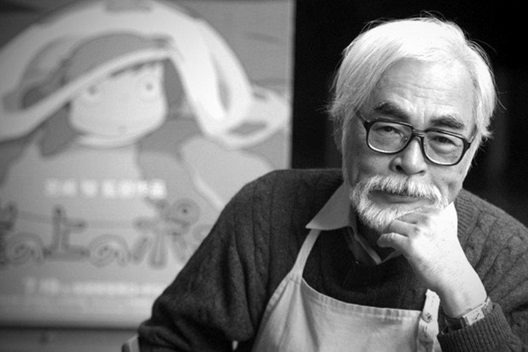 Hayao Miyazaki - Auteur