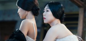 PARK CHAN-WOOK - AUTEUR THEORY